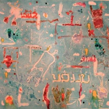 Beth El III c.34 x 29