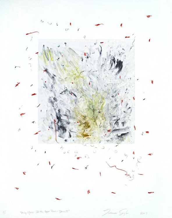Philip Glass-In the Upper Room-Dance #1