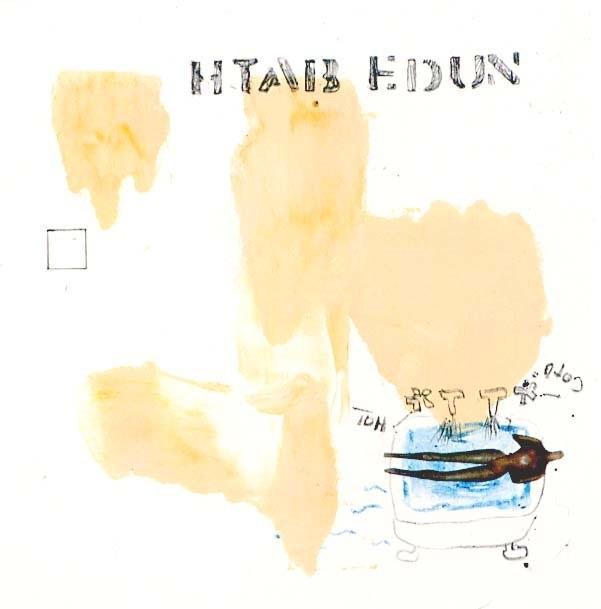 Nude Bath 17 x 16