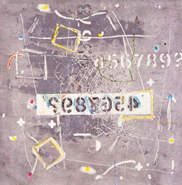 Four Squares I 24 x 22